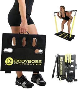 Body Boss 2